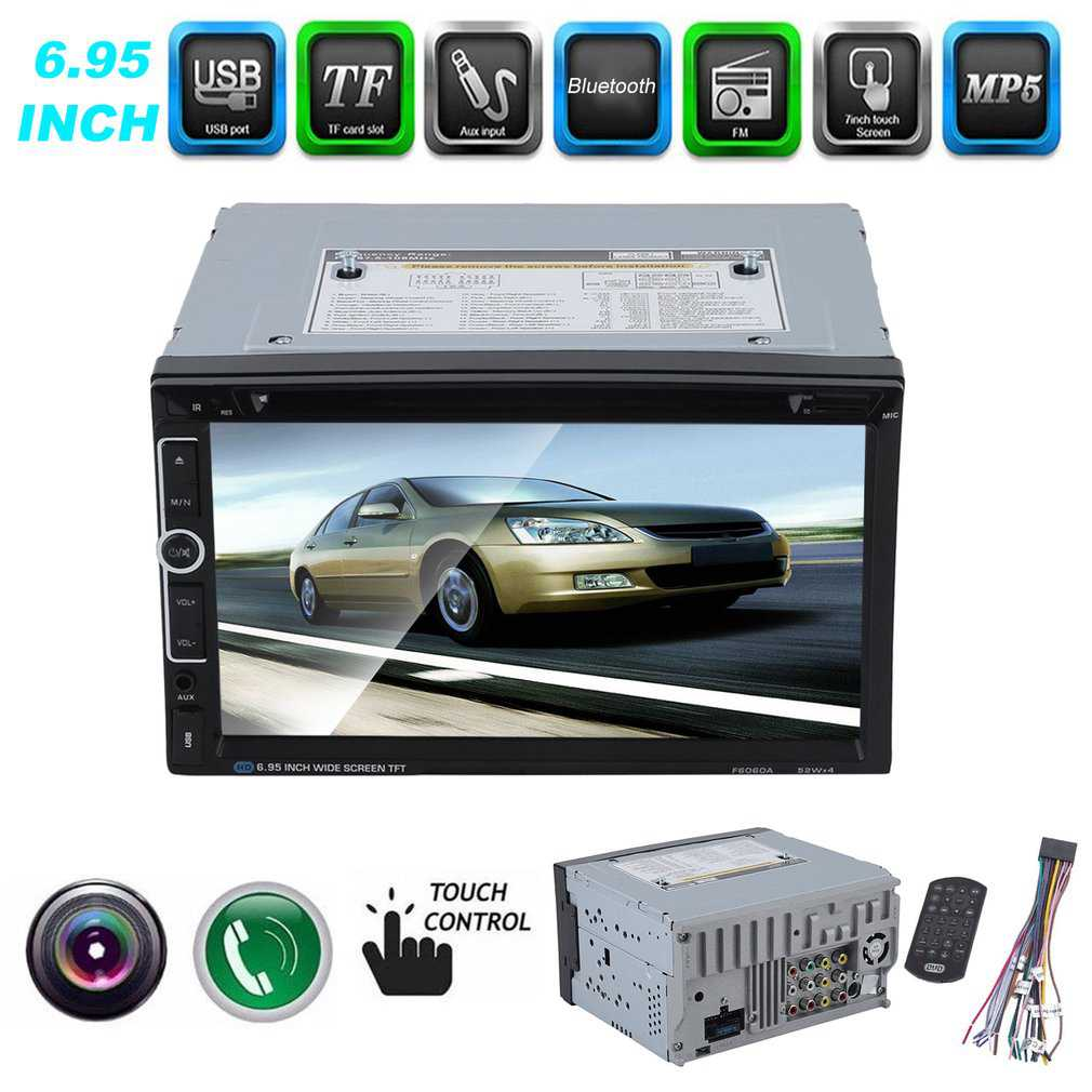 6.95 Inch Hands Free Double Din Multimedia Car Touch Screen HD TFT DVD Player